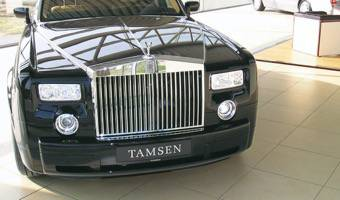 BENTLEY TAMSEN